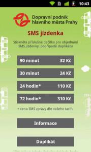 sms I